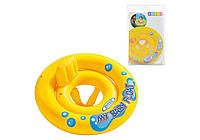 Круг для плавания детский поплавок Intex 59574