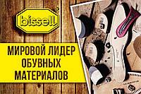 """Рекламная вывеска """"самоклейка"""" тип 4 размер 60*40 (рус)"""