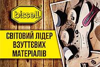 """Рекламная вывеска """"самоклейка"""" тип 4 размер 60*40 (укр)"""