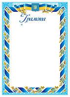 Грамота  А4, №15 (білий фон, стрічка з лавром) 100шт/упак