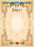 Диплом А4, №11, (бежев, сургуч печатка внизу),100шт/упак
