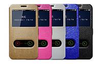 Кожаный чехол книжка Anaconda для LG G6 (5 цветов)