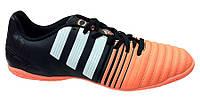 Обувь для зала Adidas NITROCHARGE 4.0 IN B40420 (оригинал)