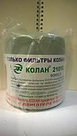 Фильтр масляный КОЛАН (ГАЗ)