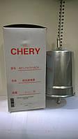 Фильтр топливный Cherry Amulet
