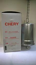 Фільтр паливний Koreastar A11-1117110CA (аналог KL2) (Cherry Amulet)