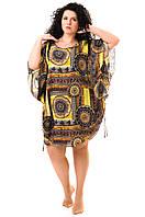 Женское летнее платья кимоно 1224-41