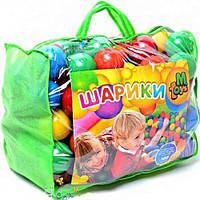 Мячики для палаток и сухого бассейна 8 мм (100 шт)