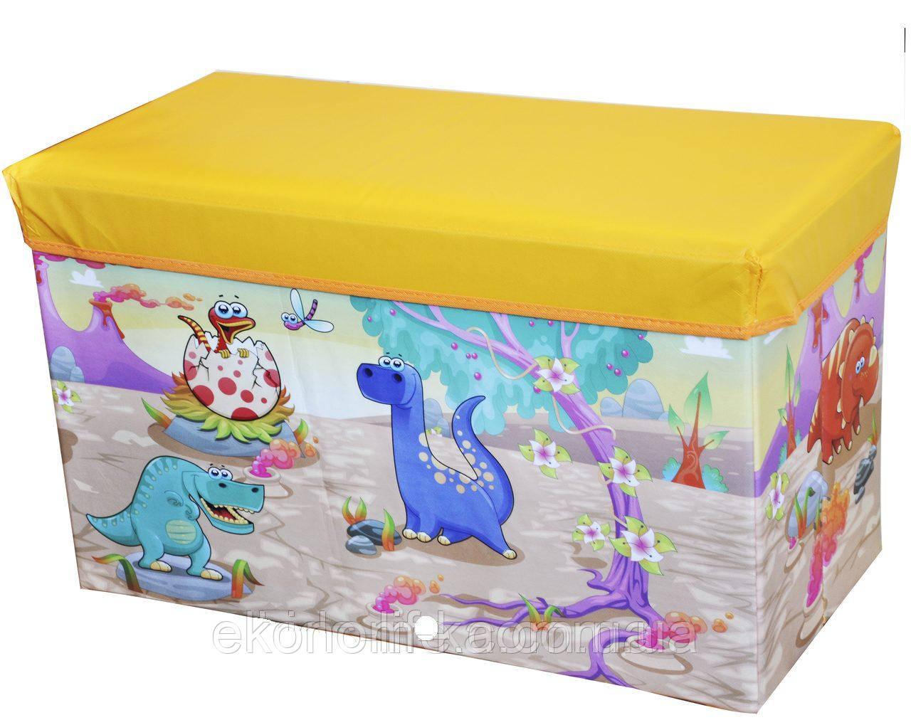 """Пуф-короб для игрушек """"Динозавр"""""""