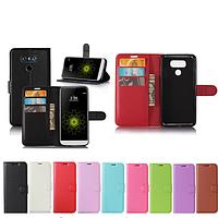 Кожаный чехол книжка Lichee для LG G6 (9 цветов)