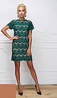 Нарядное женское красивое платье с кружевом цвет зеленый размер S