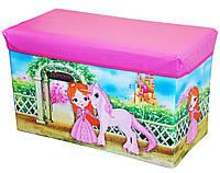 """Пуф-короб для игрушек """"Принцесса"""""""