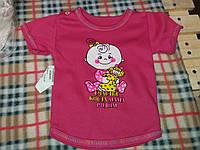 Детская футболка с рисунком для девочки материал интерлок. От 2 мес. до 1 года. Цвет малиновый