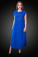 Длинное платье бенгалин. Цвет электрик. Размер  56. Код 581. Хмельницкий
