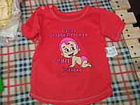 Детская футболка с рисунком для девочки материал интерлок. От 2 мес. до 1 года. Цвет морковный