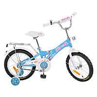 Детский велосипед Original girl G1664 Profi, 16 дюймов голубой