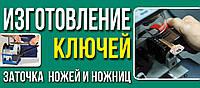 """Рекламная вывеска """"самоклейка"""" тип 5 размер 90*40 (рус)"""