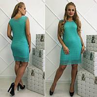 Нежное короткое женское летнее платье-двойка дайвинг, сетка гофре  +цвета