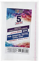 Обложки универсальные для рабочих тетрадей, тестов, канцелярских книг 5 шт. 2037-ТМ Tascom