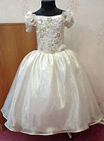 Шикарное кремово-золотое детское платье на 5-7 лет