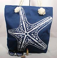 Вместительная женская сумка  для пляжа
