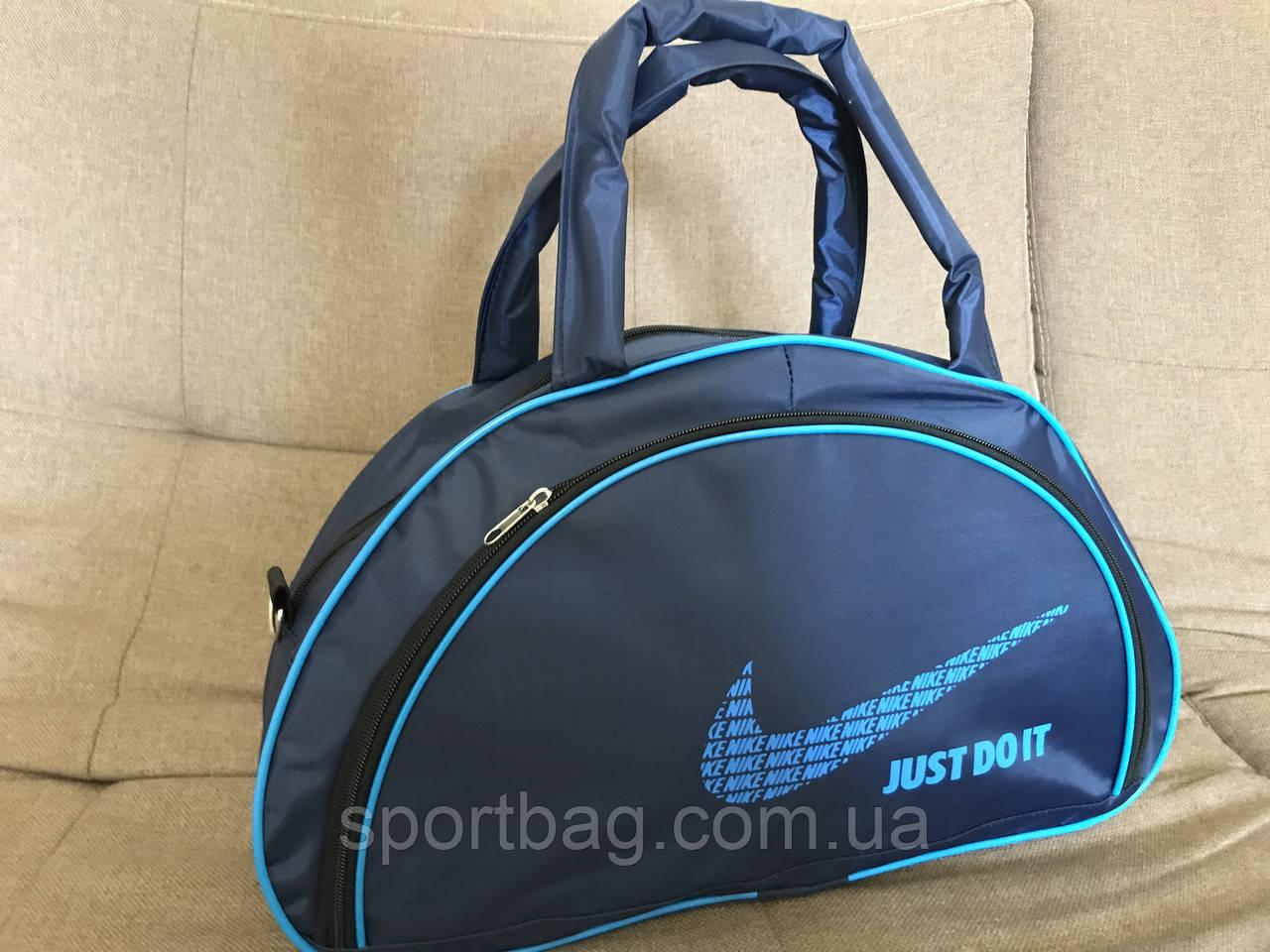 67dc4c01 Сумка женская Nike, модель МВ (синий+голубой цвет): продажа, цена в ...