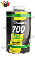 Body 700 Paint Remover Pro 1л. Смывка краски BODY 700, под кисть.