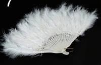 Веер для невесты (пуховый)