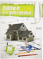 Папка для черчения  ПК-160-18 А4 18 л. Апельсин