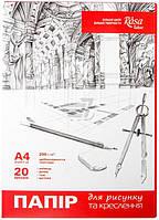 Папка для рисунка и черчения  ROSA Talent, А4, 200г/кв. м, 20 листов Pоса