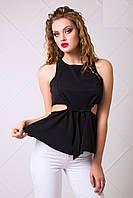 Соблазнительная Блуза с Прорезями Черная XS-L