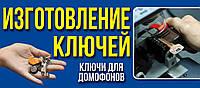 """Рекламная вывеска """"самоклейка"""" тип 7 размер 90*40 (рус)"""