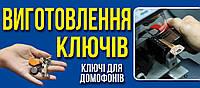 """Рекламная вывеска """"самоклейка"""" тип 7 размер 90*40 (укр)"""