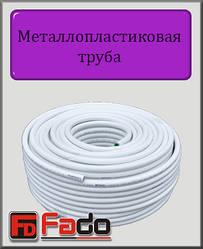Металопластикова труба Fado 20х2 PEX-AL-PEX