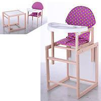 Детский стульчик для кормления трансформер VIVAST деревянный, большая спинка