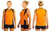 Форма волейбольна жіноча UR RG-4269-O (нейлон, еластан, р-р RUS-42-48, помаранчева)