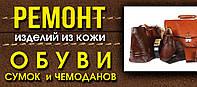 """Рекламная вывеска """"самоклейка"""" тип 8 размер 90*40 (рус)"""