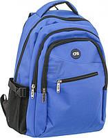 Рюкзак  Simple Style 43x31x19 см CF85667 Cool For School