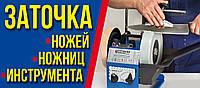 """Рекламная вывеска """"самоклейка"""" тип 9 размер 90*40 (рус)"""
