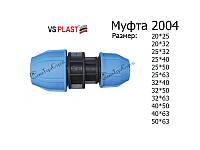 Муфта для водопроводной трубы 2004 VS PLAST
