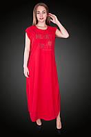 Длинное платье бенгалин. Цвет красный. Размер 54 Код 581. Хмельницкий, фото 1