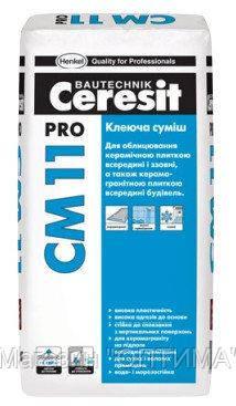 Клей для плитки Ceresit CM-11 PRO 27 кг