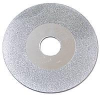 Алмазный диск 70 мм
