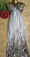 Сарафан в пол Алина 9207 коричневый 46-50р