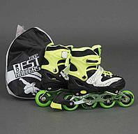 Роликовые коньки для детей Best Rollers