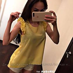 Стильнач блузка женская