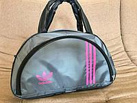 Сумка женская спортивная Adidas (серый+черный+розовый цвет)