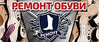 """Рекламная вывеска """"самоклейка"""" тип 10 размер 100*50 (рус)"""
