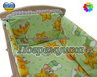Защита в детскую кроватку - Разные цвета!!!