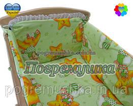 Защита в детскую кроватку - Мишки на звездах - Зеленый